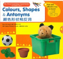 colours, shapes and antonyms3